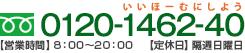 0120-1462-40